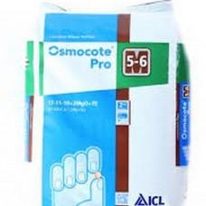 Удобрение для фиалок Osmocote Pro