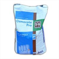 Удобрение для фиалок Osmocote Pro оптом